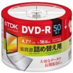 スピンドルケースが邪魔という人にピッタリ!TDKのDVD-Rリフィルパック ATDR-47PWC50RFZが1000円割れ!送料無料!