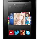 Amazonの新型Kindle FireシリーズはSnapdragon 800クアッドコアプロセッサを搭載で秋発売か?