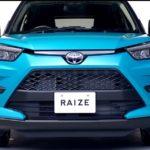 トヨタ RAIZE(ライズ)は11月5日発売か?
